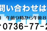 自由販売証明書代行(CERTIFICATE OF FREE SALES )厚生局の申請様式